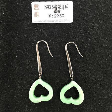 君雅翡翠  K2006耳饰