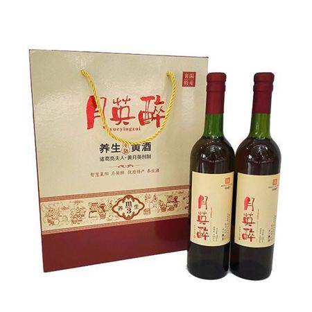 襄阳黄酒有色瓶月英醉养生酒M3礼盒750ml/瓶 襄阳特产礼盒