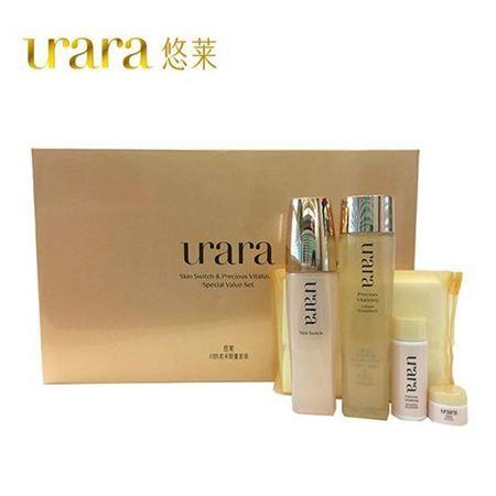 URARA/悠莱幻肤柔采限量套盒
