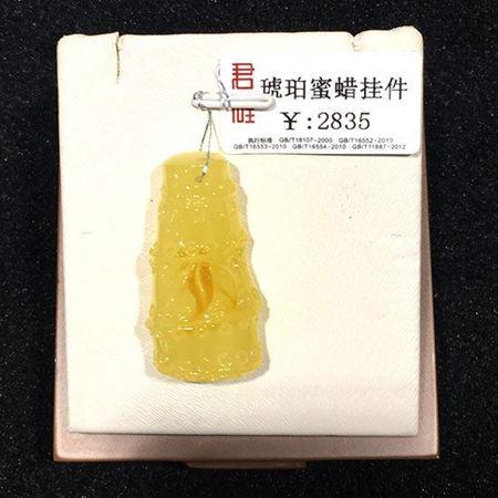 君雅翡翠 琥珀蜜蜡挂件【5折特惠】
