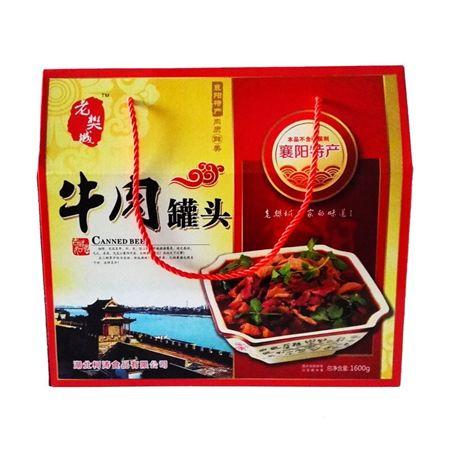 老樊城牛肉罐头礼盒1600g