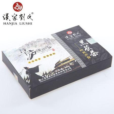 襄阳茶礼 黑茶 汉家刘氏 草庐诸葛亮 巧克力型 黒茯砖200g