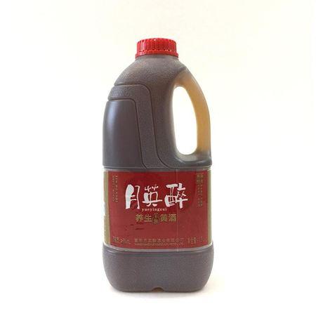 湖北襄阳特产襄阳黄酒月子酒月英醉黄酒养身黄酒1.5L