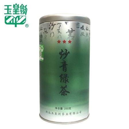 玉皇剑炒青三星绿茶250g/罐装