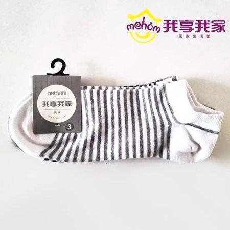 我享我家 3双装男船袜-020799 L071-11-04-01-40-F