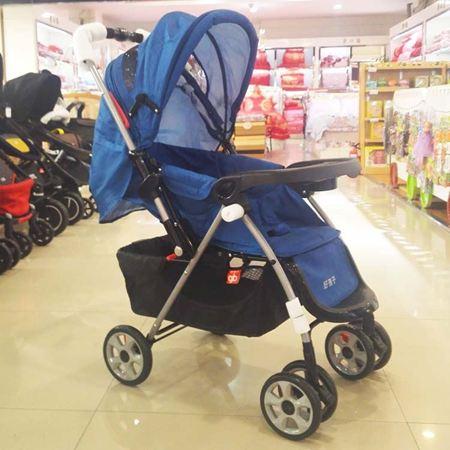 好孩子多功能婴儿车C310 蓝色