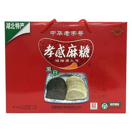 湖北特产 孝感牌孝感麻糖黑白芝麻礼盒装500g 传统糕点休闲零食