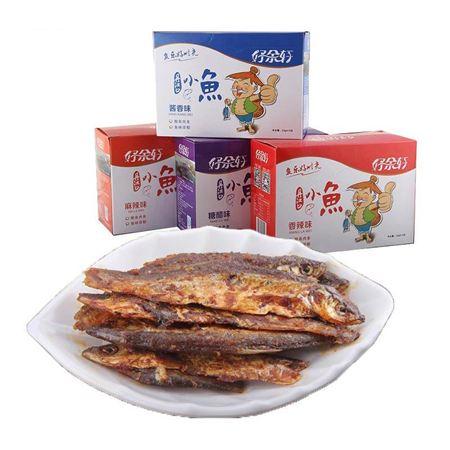 好余轩丹江口小鱼盒装23g*15袋 休闲零食 肉多鲜香 开袋即食