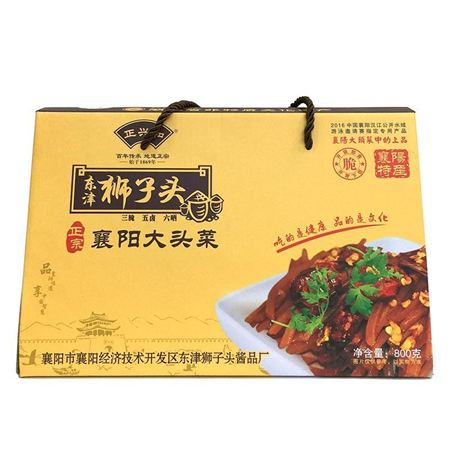 正兴和东津狮子头正宗襄阳大头菜800g礼盒装含16小袋开袋即食