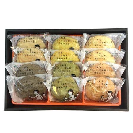 正宗台湾糕点幸福圆太阳饼48公克X12 四王二后招牌太阳饼/四大天王太阳饼2种口味任选伴手礼专卖