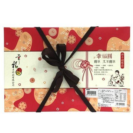 正宗台湾糕点幸福圆凤梨酥(蛋奶素)45公克X12礼盒装伴手礼
