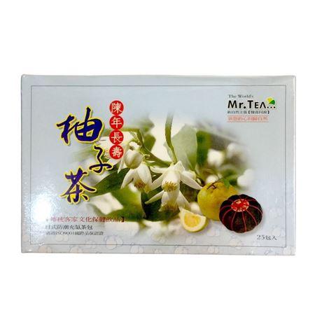 正宗台湾陈年长寿柚子茶3g*25包 传统客家文化饮品