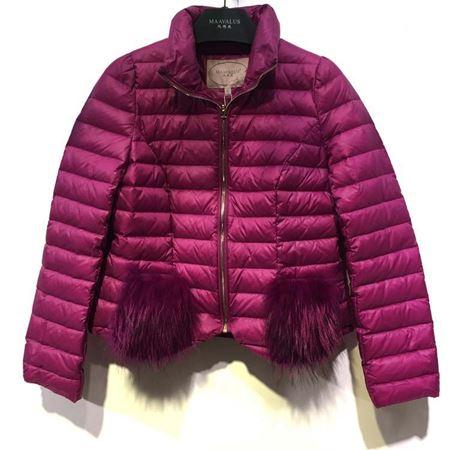 玛玮丝羽绒服M54C3003 紫色 2017冬季新款