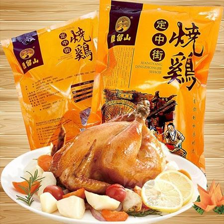 雁留山 定中街烧鸡(酱卤肉制品)550g 袋装