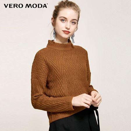 Vero Moda 2018春季新款 半高领落肩袖圆弧下摆针织衫 318113517E11