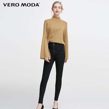 Vero Moda 2018春季新款 高腰拉链绑带小脚牛仔裤 318132513J1G