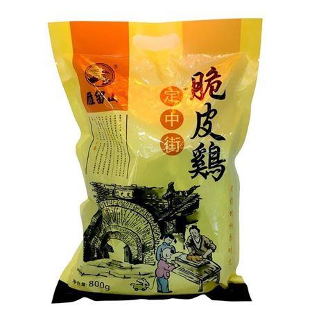 雁留山 定中街脆皮鸡 熟食制品 开袋即食 800克
