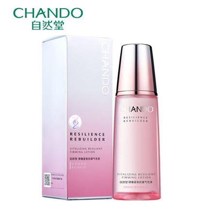 自然堂(CHANDO)弹嫩紧致抗皱气色液160ml(化妆水、爽肤水)
