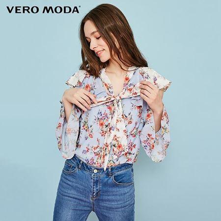 Vero Moda 2018夏季新款 荷叶边装饰七分袖印花雪纺衫 318231548