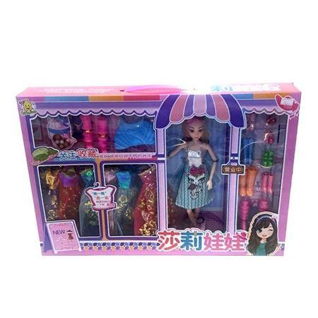 莎莉娃娃 换装玩具套装 我们将带给你不同的欢乐