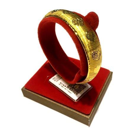 中国黄金 金750手镯 0027-306NH7850E1171