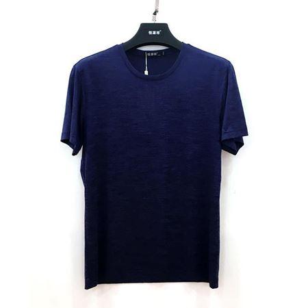 恒源祥 T恤衫T18717紫色 2018夏季新款