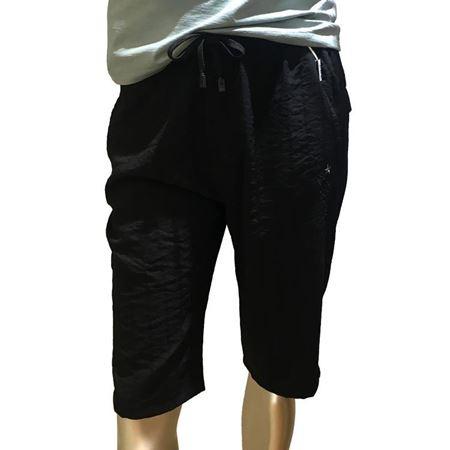 宝马 休闲短裤 1806 2018年新款