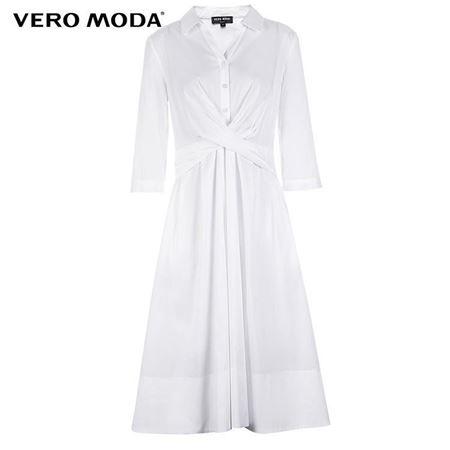 VERO MODA 2018夏季新款 腰部叠搭设计连衣裙 31827C548