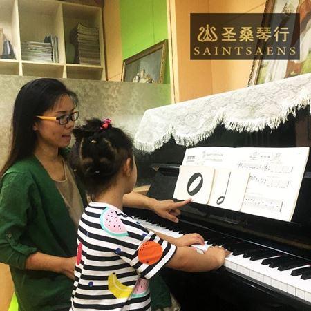 【圣桑琴行】暑期惊喜试听课 一对一钢琴教育辅导