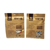 雁留山牛腱五香/香辣两种口味 64g 内含小包装 开袋即食