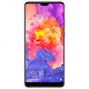 华为手机P20 (EML-AL00) 6GB+128GB AI智慧全面屏 全网通 双卡双待 宝石蓝/亮黑
