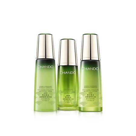 自然堂 雪松精油御龄套装化妆品护肤品套装 乳液+精华+柔肤液