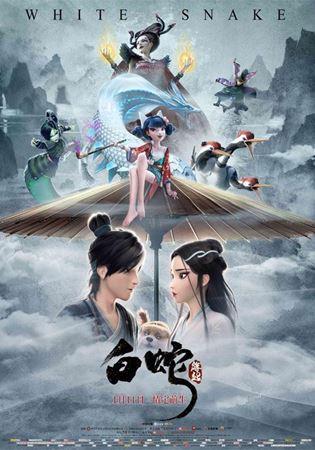 白蛇:缘起 (2019)