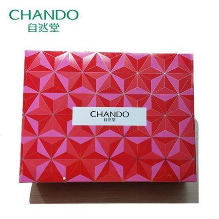 自然堂 凝时鲜颜肌活修护精选五件套 专柜钜惠礼盒