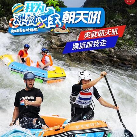 """2019暑夏""""湖北游""""合集"""