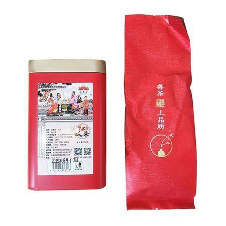 襄阳红茶 尝襄荟红茶100g精品盒装 源自保康城关镇荆山