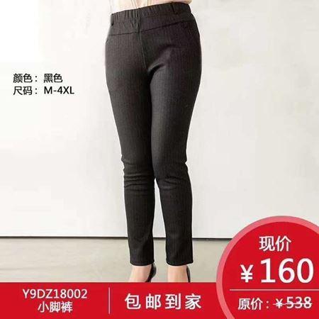 依佈加绒小脚裤Y9DZ18002 黑色 包邮到家 2020特价促销