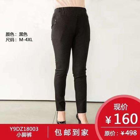 依佈黑色加绒小脚裤Y9DZ18003 黑色 包邮到家 2020特价促销
