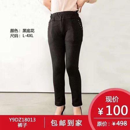 依佈裤子Y9DZ18013 黑底花 包邮到家 2020特价促销