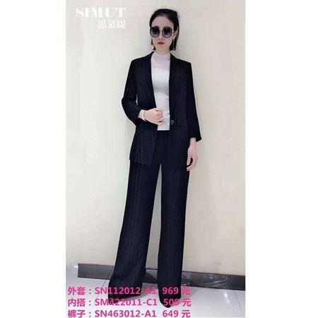 思慕缇2020春季新款 黑色条纹帅气外套SN112012-A1+内搭SM422011-C1加裤子SN463012-A1