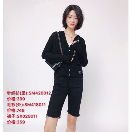 思慕缇2020春季新款 白色针织衫套黑短款小毛衫搭配短裤