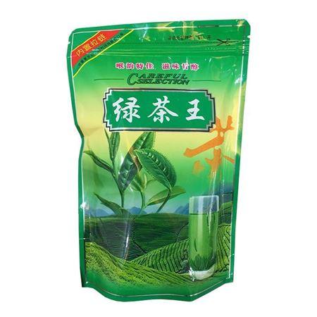 保康松针茶250g