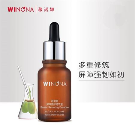 图片 薇诺娜舒敏保湿修护精华液30ml敏感肌肤护肤品补水修护肌肤屏障